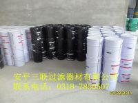 sanlian filtering equipment co.,ltd