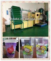 DAKE-150 plastic cup offset printing machine