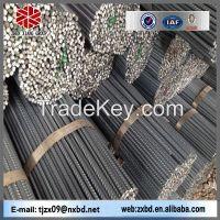 china hot sell products steel rebar