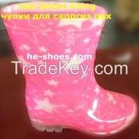 lining of PVC rain boots