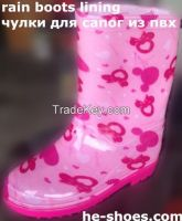 Rubber boot linings