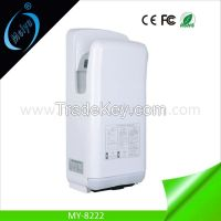 high speed dual air jet hand dryer