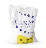 Beet sugar ICUMSA 45 FCA, FOB Odessa Ukraine