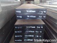 NAK80 Plastic Mould Steel