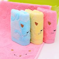 Brand children bamboo face towels 25*50cm