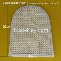 Top level most popular bath glove/bath pad/bath loofah