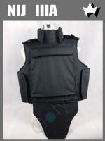 Basic Design NIJ0101.06 IIIA .44 Body Armor
