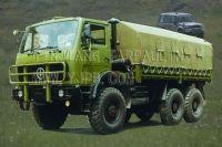 Military Van Hood