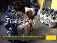 Milking machine milking apparatus milk extruding machine milker
