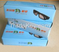 good quality sunglasses paper packaging box