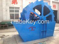 Huahong sand washing machine, sand washer