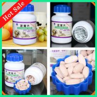 Pet Health Supplements Products Nutrition Medicine Growth Tablet