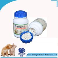Dog Nutrition Medicine Protein Tablet