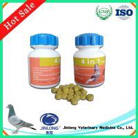 Private Label Pigeon Racing Medicine Furaltadone Ronidazole Tablet