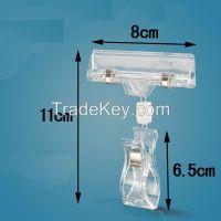 POP clips advertising display sign holder /price tag display racks holder