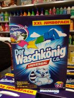 Quality washing powders (German)