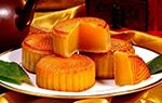 Cantonese Mooncake-Ma Rong Machine