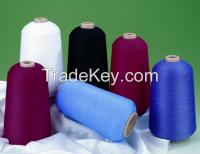 100% nylon yarn raw white/dyed yarn
