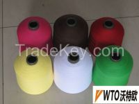 Polyester Yarn From China Supplier