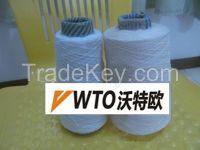 100% Polyester Cotton Yarn
