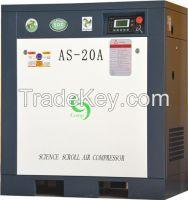 AS1.8-20/10 scroll air compressor