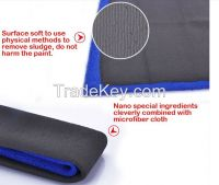 Heavy grade car care clay towel,detailing clay towel,microfiber clay towel Purple color