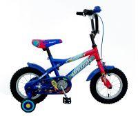 kids bike(for your information)