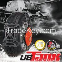 UB Tank