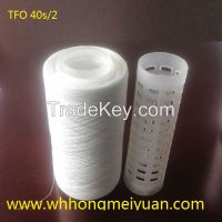 TFO polyester yarn 40s/2