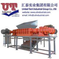 double shaft shredder / solid waste management machine/ two rotors shredder