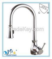 upc brass kitchen faucet