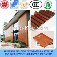 Wall decoration by aluminium sheet/wooden metal panel