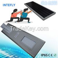 Intefly durable alluminum all in one solar power led street light