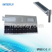 Intefly 50w best selling solar street light cheap price made in china