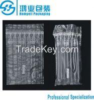 Toner Cartridge Airbags 104/1600-1666