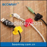 Boomray factory store 905