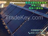 Pre-heated Solar Water Heater