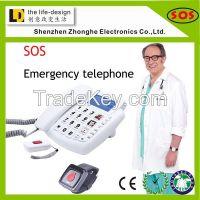 sos senior emergency phone for old people
