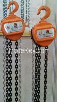 chain block/chain hoist