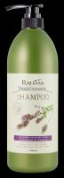 Raham Herbal Extract Shampoo & Shower gel -Rose, Green Tea, Lavender