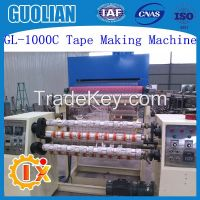 GL-1000C Multifunction bopp scotch tape machine, clear tape production line