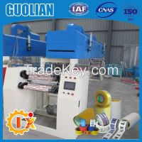GL-500E High efficiency tape making machine for scotch tape , bopp gum tape