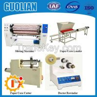 GL-210 Making bopp packing tape from bopp jumbo roll bopp tape slitting machine