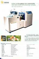 YQZB-16A double-sheet ultrasonic paper cup making machine
