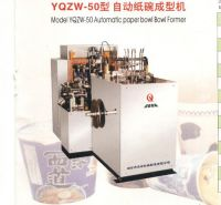 Automatic Paper Bowl Machine