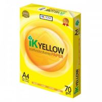 ik yellow a4 paper, A4 Copy Paper Suppliers, A4 Photocopy Paper For Sale