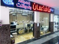Shops are now available for rent in Erbil new stock market - Bazaar Nishtiman
