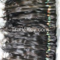 Myagkie Volosi Virgin Uzbek Hair