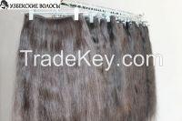 Naturalnie Tressi Hair Extensions