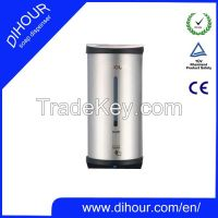 Automatic Stainless Steel Soap Dispenser